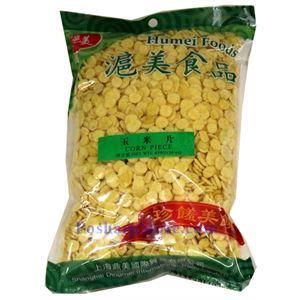 Picture of Humei Corn Slices (Cornflakes) 1 Lb