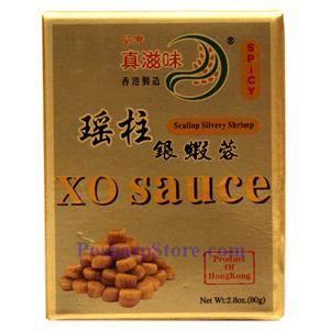 Picture of ZhenZiwei Hong Kong Scallop Silver Shrimp XO Sauce (Spicy) 2.8 Oz