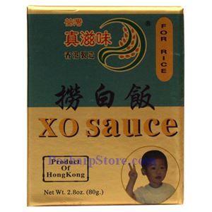 Picture of ZhenZiwei Hong Kong XO Sauce for Rice 2.8 Oz
