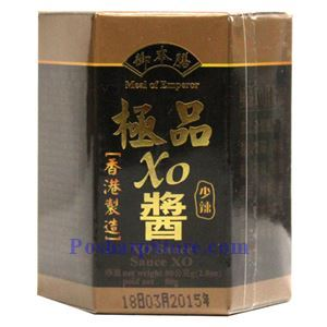 Picture of Meal Of Emperor Hong Kong Premium XO Sauce (Mild Spicy) 2.8 Oz