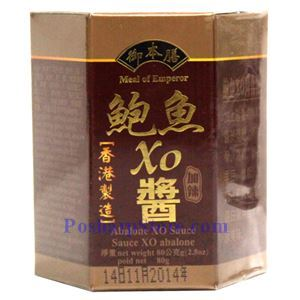 Picture of Meal Of Emperor Hong Kong Abalone XO Sauce (Spicy) 2.8 Oz