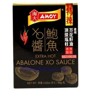 Picture of Amoy Hong Kong Extra Hot Abalone XO Sauce 2.8 Oz