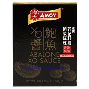 Picture of Amoy Hong Kong Abalone XO Sauce 2.8 Oz