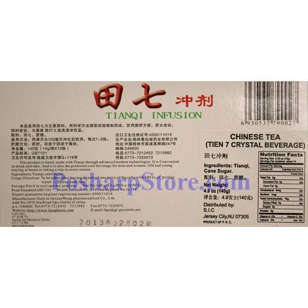 Picture for category Gexianweng Tianqi Infusion (Instant Pseudo-Ginseng Powder) 4.9 Oz