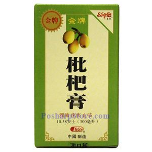 Picture of Shinglin Gold Fritillary & Loquat Combo Extract 10.5 Fl Oz