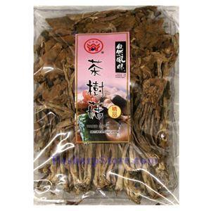 Picture of Havista Dried Sorthern Poplar Mushrooms (Columnar Agroc) 8.8 oz