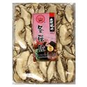 Picture of Havista Dried Shiitake Slices 3.5 oz