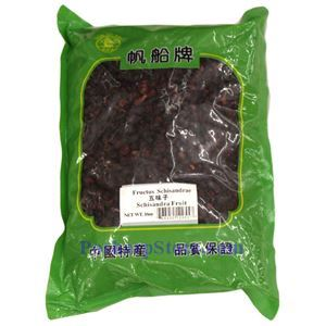 Picture of Sailing Boat Dried Five Flavor Berries (Shizandra Berry) 16 oz