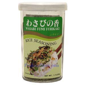 Picture of JFC Wasabi Fumi Furikake Rice Seasioning 1.7 Oz