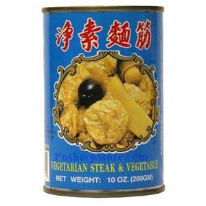 Picture of Wuchung Vegetarian Steak & Vegetables 10 Oz