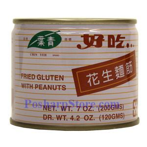 Picture of Chinyen Fried Gluten With Peanuts 7 Oz