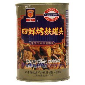 图片 梅林牌四鲜烤麸罐头 354克