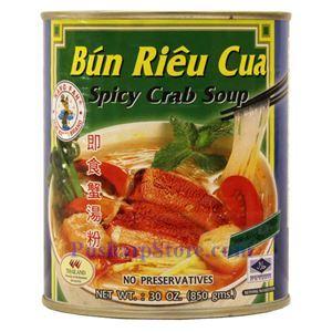 Picture of Nang Fah Thai Spicy Crab Broth 30 Oz