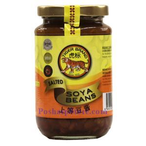 Picture of Tiger Brand Salted Soya Beans 13 Oz