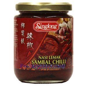 Picture of Singlong Nasi Lemark Sambal Chili Sauce 8 Oz