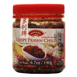 Picture of Dollee  Malaysian Crispy Prawn Chili Sauce 6.7 Oz