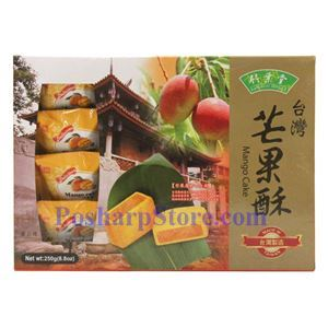 Picture of Bamboo House Taiwan Mango Cake 8.8 oz
