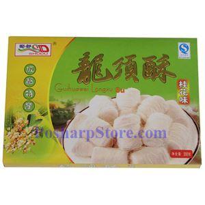 Picture of Shudu Chengdu Osmanthus Dragon Pastry (Longxusu) 7oz