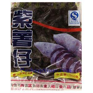 图片 麦峰牌紫薯仔 500克