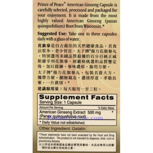 Picture for category Prince of Peace American Ginseng Capsule 50 Capsules