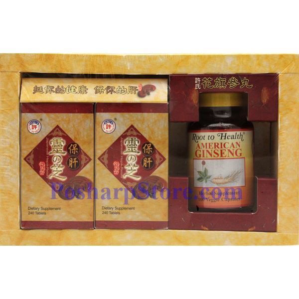 Picture for category Hsu's Japanese Hepa Reishi Gift Bundle 480 Reishi plus 100 Ginseng