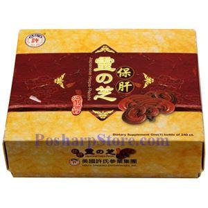 Picture of Hsu's Japanese Hepa Reishi Gift Bundle 240 Reishi plus 60 Cordy