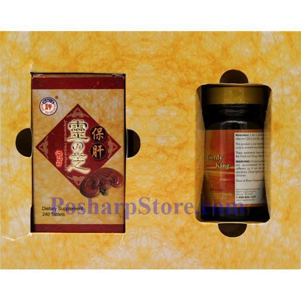 Picture for category Hsu's Japanese Hepa Reishi Gift Bundle 240 Reishi plus 60 Cordy