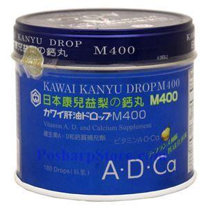 Picture of Kawai Japanese Kanyu Drop M400  180 Drops