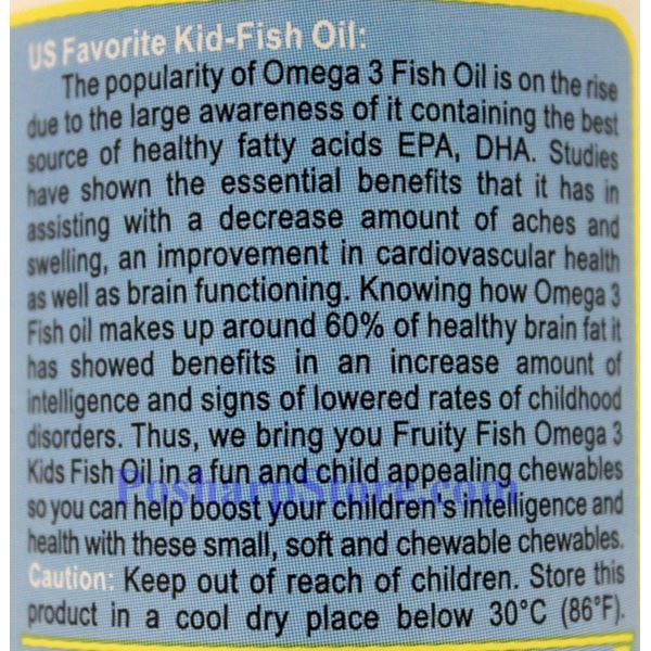 Picture for category US Flavorite Kids Fruity Fish Omega-3 (Pure & Fresh) 120 Sofgels