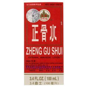 Picture of Yulin External Analgesic Lotion (Zheng Gu Shui) 3.4 Oz