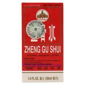 Picture of Yulin External Analgesic Lotion (Zheng Gu Shui) 1 Oz