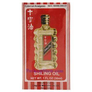 图片 香港灵芝牌十灵油 30毫升