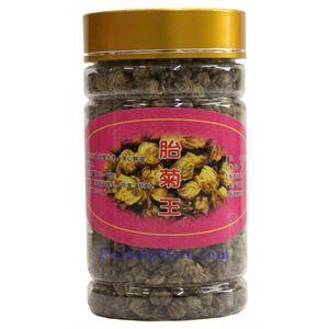 Picture of Meizhaifang Dried Baby Chrysanthemum Tea (Tai Ju)  2 oz