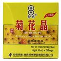 Picture of Double Coins Chrysanthemum Drink Powder 7 oz