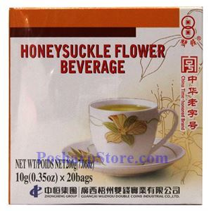 Picture of Double Coins Honeysuckle Drink Powder 7 oz 20 bags