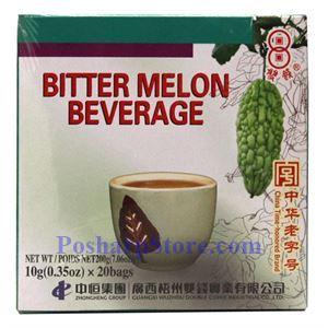 Picture of Double Coins Instant Bittle Melon Tea  7 Oz 20 Bags