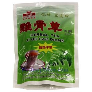 Picture of Royal King Ji Gu Cao Herbal Tea 10 bags