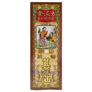 Picture of Dragon Mark Singaporean Tianqi Pain Relief Oil
