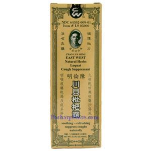 Picture of Chan Lu Ming Loguat Cough Suppressant 5.5 Oz