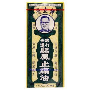 Picture of Wong Lop Kong External Analgesic Pain Relieving Medicated Oil 1 Fl Oz