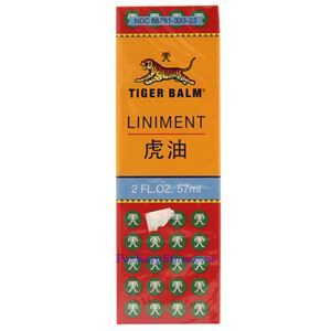 Picture of Tiger Balm Liniment 2 Fl Oz