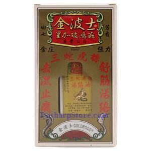 Picture of Singaporean Goldboss Pain Relieving Medicated Oil 1.8 Fl Oz