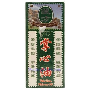 Picture of Liangju Tibet Pain Relieving Oil 1.2 Fl Oz