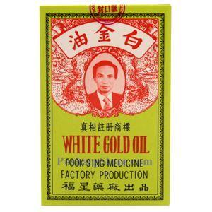 图片 福星牌白金油