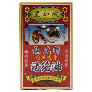 Picture of Singaporean DragonTiger Pain Relievinng Oil