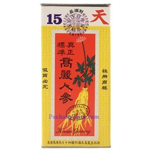 Picture of Zhangyuanli Korean Red Ginseng 15,  16 oz