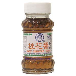 图片 台湾桂花酱 70克