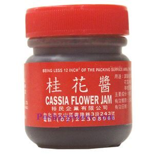 Picture of Cassia Flower Jam 2.46 oz