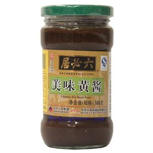Picture of Liubiju Beijing Soybean Paste 10.5 Oz