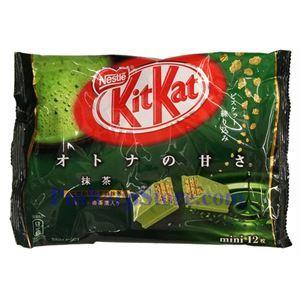 Picture of Nestle Japanese GreenTea Maccha Kitkat 12 mini Pcs